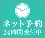 府中駅(広島県)の小西歯科医院 歯科/歯医者の予約はEPARK歯科へ